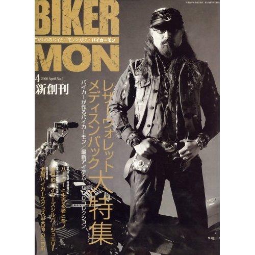 BIKER-MON